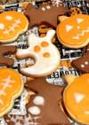 簡単アイシングクッキー