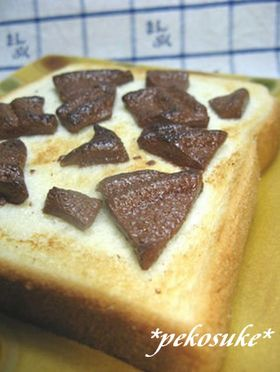 焼きチョコ&ミルク*トースト