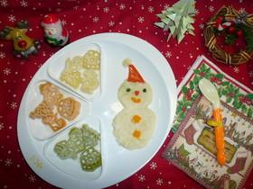 クリスマス離乳食