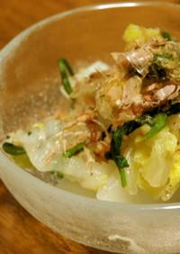 お鍋の残りで♪白菜と春菊のおひたし