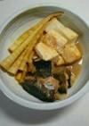 鯖と細竹と絹ごし豆腐の味噌煮