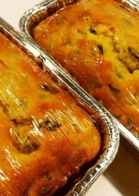 薩摩芋とリンゴとレーズンのパウンドケーキ