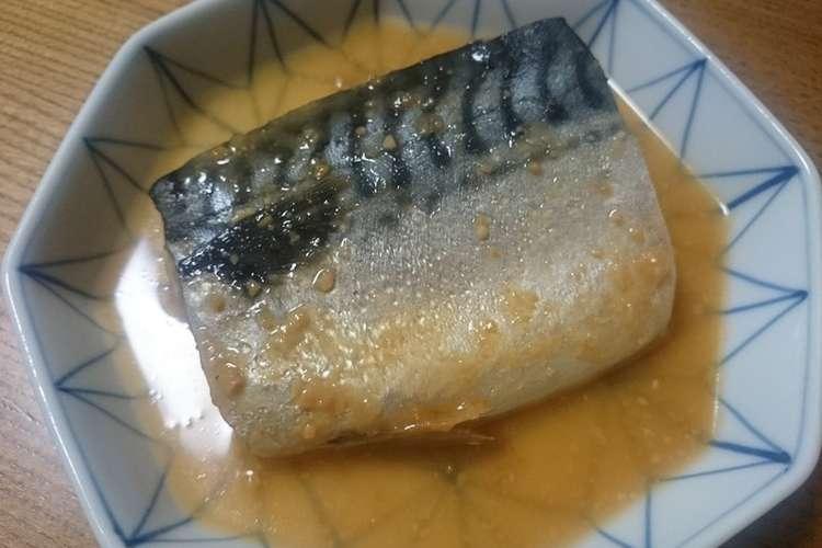 鯖 味噌 煮 レシピ