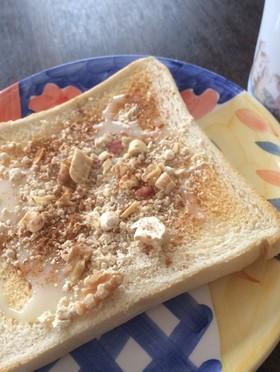 スィーツなきなこシナモンナッツのトースト