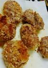 オーブンで野菜メンチカツ.+*:゚+。.