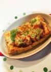 簡単おつまみ♡厚揚げの納豆チーズ焼き