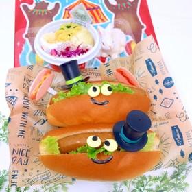 ホットドッグ弁当★サーカス団デコ
