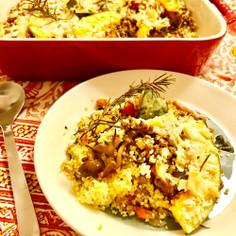 秋野菜とクスクス♡アフリカ風オーブン焼き