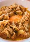 豚バラと玉ねぎのカレー炒め