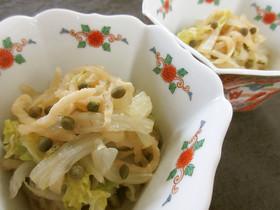 切干大根と白菜の山椒煮