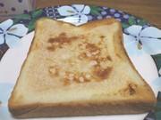 カルピス☆ミルク トーストの写真