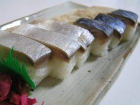 苦手さんにも♪簡単、さば寿司(バッテラ)