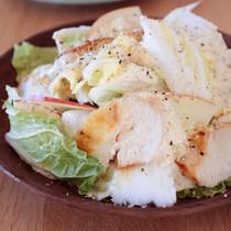 白菜とグリルチキンのおかずシーザーサラダ