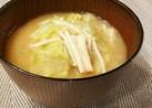白菜とえのき茸の☆生姜入りお味噌汁☆