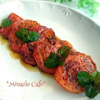 紅茶香るトマトのキャラメリゼ