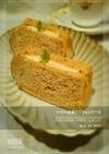 トマト×紅茶のシフォンケーキ  15cm
