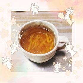 マクロビ☆ゆず茶【ゆず大量消費】