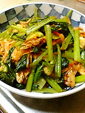 簡単。小松菜キムチ。