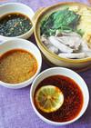 文化人が愛した「常夜鍋」と3種のつけタレ