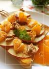 胡桃&りんご・みかんのハニートースト