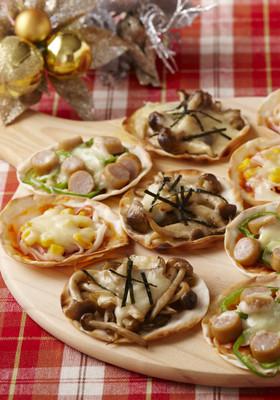 3種のおいしさ楽しめるカラフルプチピザ