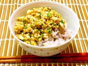 鳥取給食料理☆スタミナ納豆
