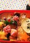 ジャガイモ&かぼちゃぐでたまのキャラ弁☆