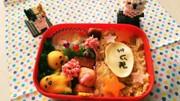 ジャガイモ&かぼちゃぐでたまのキャラ弁☆の写真