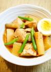 圧力鍋で☆鶏と大根とごぼうのさっぱり煮