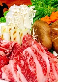 お肉たっぷり贅沢✨関西風すき焼き