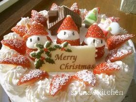 2007★苺サンタのクリスマスケーキ