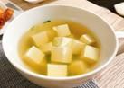 豆腐のコンソメスープ:-)