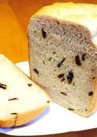 HB*しっとりシナモンレーズン食パン