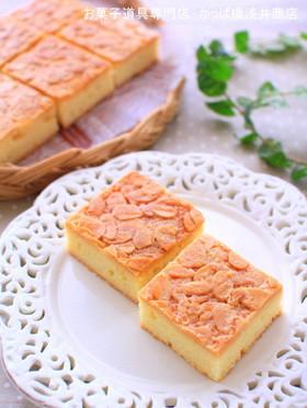 フロランタンケーキ