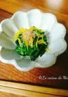 *菊の花とほうれん草のおひたし*
