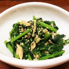 簡単☆大根の葉とツナの炒め煮