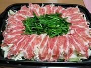 ブラボー…炊き肉の写真