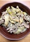 豚肉と真竹の煮物