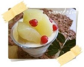 りんごたっぷりムース☆簡単・ヘルシー