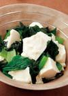 小松菜と豆腐と海藻のサラダ
