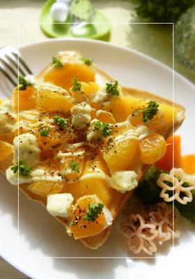 柿×柑橘×クリチのサラダトースト