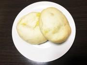 アレンジ自在★ホームベーカリーで簡単パンの写真