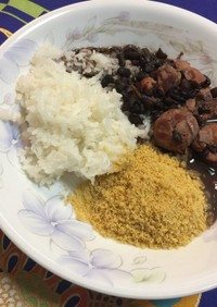 ブラジル♡豆と肉の煮物フェイジョアーダ