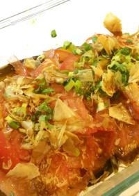ナス☆かぼちゃ☆トマトのポン酢でサラダ