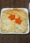 里芋と根菜の豆乳グラタン