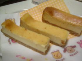 スティックベイクドチーズケーキ