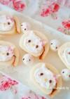 キティちゃんのケーキ *デコロールケーキ