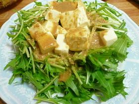 妹の♡豆腐と水菜のごまドレサラダ。