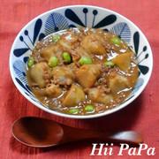 里芋と豚ミンチの味噌煮の写真