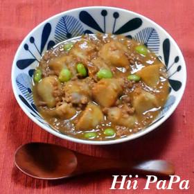 里芋と豚ミンチの味噌煮
